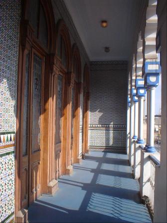 Centre Espagnol - Iquique