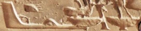 Le site d'Abydos I2a