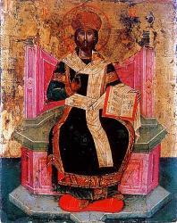le roi des rois (Sarajevo)