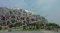 Le fameux stade national dse Jeux Olympiques 2008 de Beijing