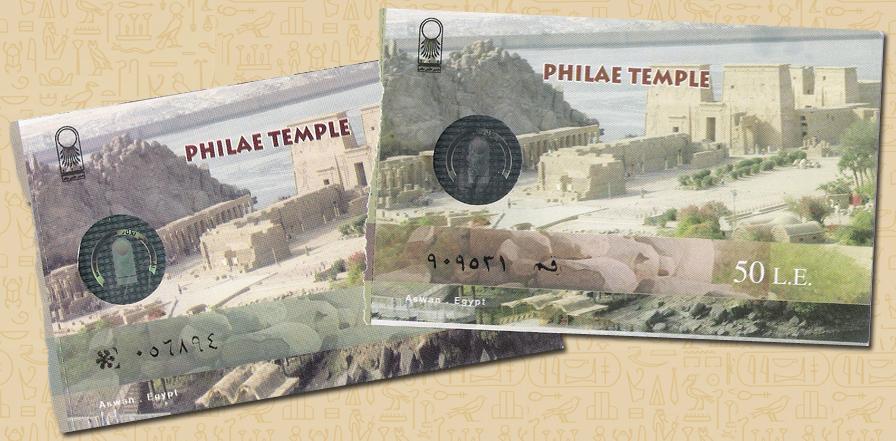 Temple de Philaé - Août 2010