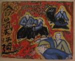 aikido 3 principes