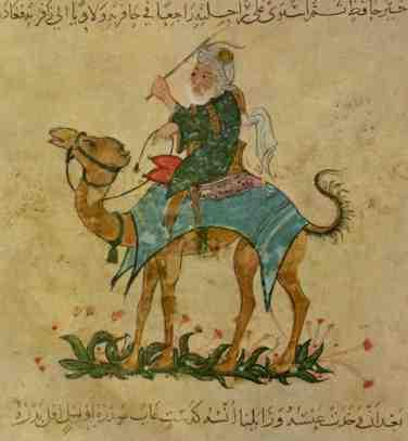 Ibn Batouta