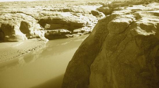 Oued sid Enaceur