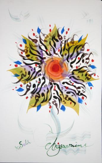 Le Chrysanthème par Salih