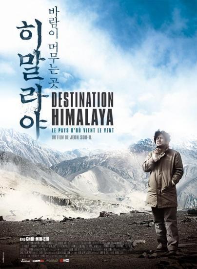 Destination Himalaya (l'affiche)