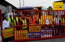 greve des municipalites