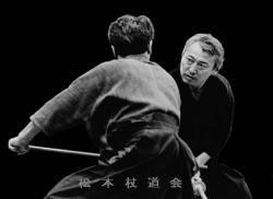 Matsumura Sensei, Hanshi 8ème Dan de Jodo