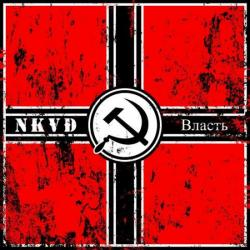 NKVD - Vlast