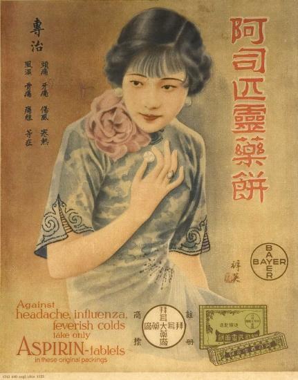 Affiche publicitaire aspirine chine 1935