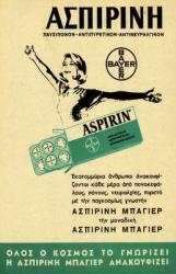 Publicité aspirine Grèce