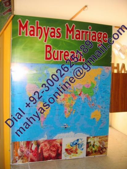 muslim matrimonials, muslim matrimonial, Pakistani muslim