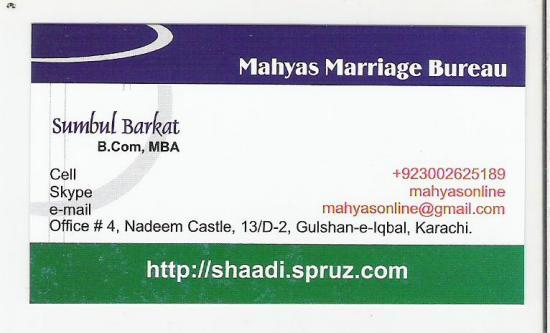 Matrimonial,Matrimonials,matrimony,Pakistan matrimonial,Pakistan